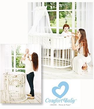 kidsgo produkttest babybett smartgrow 7 in 1 von. Black Bedroom Furniture Sets. Home Design Ideas